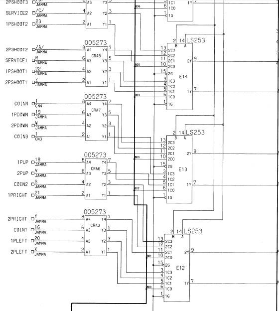 inputs_schematics