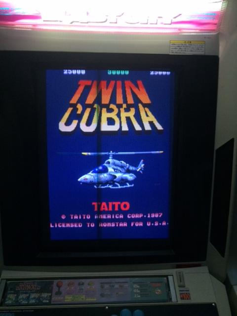 twin_cobra4