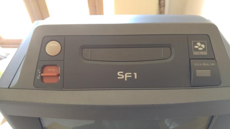 sf1-top