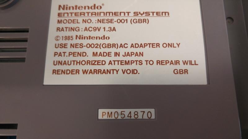 nex_warranty