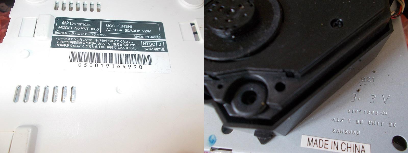 Sega Dreamcast (model HKT-3000) repair log – JAMMArcade net